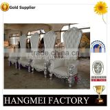 Quality Excellent Wedding King Throne Royal Chair                                                                         Quality Choice                                                     Most Popular