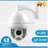 Full HD Home security 1080p 20X Zoom Outdoor Waterproof 4.0MP HD PTZ P2P IP Camera outdoor