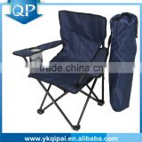 Cheap modern portable popular leisure useful folding toilet chair