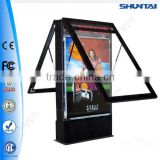 Outdoor Advertisment Display LED Scrolling Free Standing Light Box