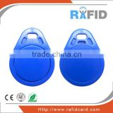 Fudan 17 IC key IC card entrance guard card property card IC card M1 card RFID key smart card