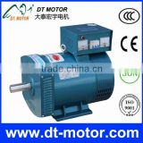 STC series three-phase ac alternator generator with little vibration 230V/1500rpm