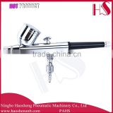 HSENG HS-30 air brush make up