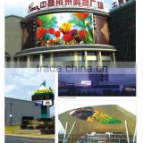 Curved waterproof outdoor usage led tv display/Full color high brightness led xxx video screen