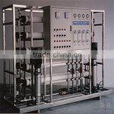 Pure water treatment equipment/reverse osmosis mineral water plant cost system price