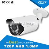 2016 latest megapixel infrared outdoor bullet ahd cctv video surveillance