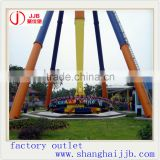 outdoor attractions park rides swing 360 degree rotation amusement big pendulum for sale