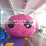 Shanghai Tonghuan Inflated Article Co., Ltd.