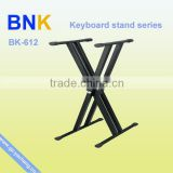 double X Keyboard stand BK-612