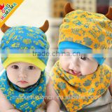 Baby monster beanie hat knit cute baby hat 100% cotton with turtleneck /bib
