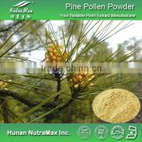 100% Pure Pine Pollen Supplement/Pine Pollen Powder/Pine Pollen Extract--Kosher&Halal