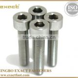 good quality manufacturer carbon steel grade 4.8/8.8/10.9 stainless hex socket head screws ( bolt nut ) din 912 / iso 4762