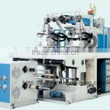 XSJ-DL Series Lower Water-cooled PP Film Blowing Machine with Signle Extruder and Double Lines