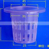 45*45mm Soilless cultivation out-planting basket hydroponic basket cup hydroponics; water culture
