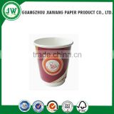 Dubai wholesale market triple ripple wall paper coffee cup supplier on alibaba