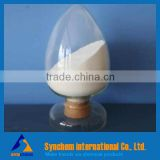 Low Price Made In China Vitamin B6 Hcl (Pyridoxine Hcl)