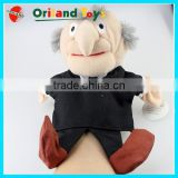 2016 Best Made Newest Type Plush Custom Soft Hand Puppet