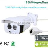 wifi Megapixel baby monitor with wifi audio p2p function pan tilt wifi ip Kamera outdoor