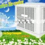 Evaporative air cooler for factory cooling
