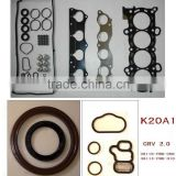 High Quality Full Gasket Set For HONDA K2O1engien auto parts OE NO.:06110-PNB-000 06114-PND-010