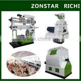 Factory supply 8-10 tons automic chicken poultry animal feed mill