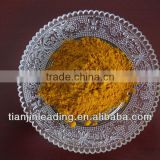 Vat Golden Yellow RK(Vat Orange 1) hospital/military uniform dyeing and discharge printing