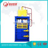CE ISO Certification VB-30T Hydraulic Waste Paper Baling Machine Vertical Baler