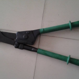 Chain Type Cable Cutter