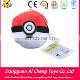 Hot Sale Soft Pokemon Poke Ball Emoji Keychain In Christmas
