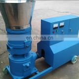 China manufacture high efficiency Straw briquetting machine For Sale