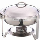 Economy Hot Sale Chafer Buffet Food Warmer                                                                         Quality Choice