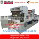 paper cup sleeve punching machine