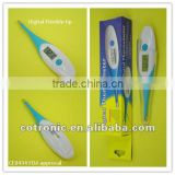 FDA & CE approval Digital Flexible Tip thermometer