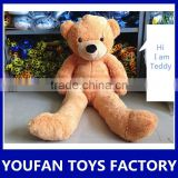 custom Hot sale plush teddy bear toy/teddy bear skin/unstuffed bear