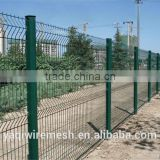 China supplier Hot dip wire mesh fence ,garden fence, welded wire mesh fence is on hot sale