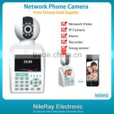 Wireless wide angle ip camera with wifi smoke detector camera ,auto networking ip camera