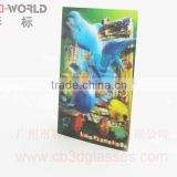 3D lenticular stereo postcard to 3d effect sea world