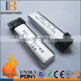 China manufacture mini rechargeable battery <b>baby</b> toy car <b>used</b> for remote control RC toy