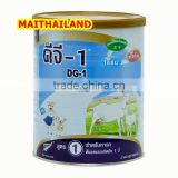 Goat Milk Powder DG-1 Goat Milk Infant Formula Goat Milk Prices 800g