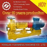 Thermal oil pump/Hot oil circulation pump/Centrifugal hot oil circulation pump /