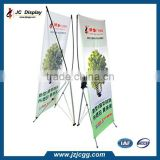 High quality aluminum X banner size 60 *160 stand