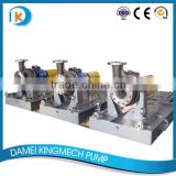 Horizontal centrifugal central line mounted sugar plant process pump