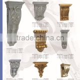 Cheap Wood Corbels Polyurethane Crown Moulding Good price beautiful new modern PU Corbels