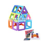 magnetic building blocks magformers carnival 62 piece