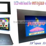 wms machines lcd monitor with Infrared touch screen, bezel