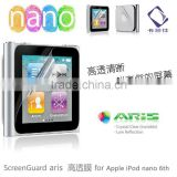 Screen Guard film for ipadnano 6th Generation