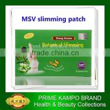 2014 HOT Magnet slimming Botanical slimming Strong Version Diet Patch