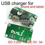 custom-made double USB dc power board 5V 2.5A charger board with JACK connector factory price