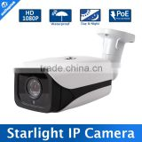 XMEYE Security H.264 2.0MP 1080P Bullet IP Camera with POE Outdoor HI3516C+IMX291,Starlight Low Lux Day/Night Color,4MM CS F2.0