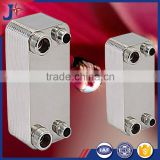 Low price Alloy 316L brazed plate heat exchanger for refrigeration equipment